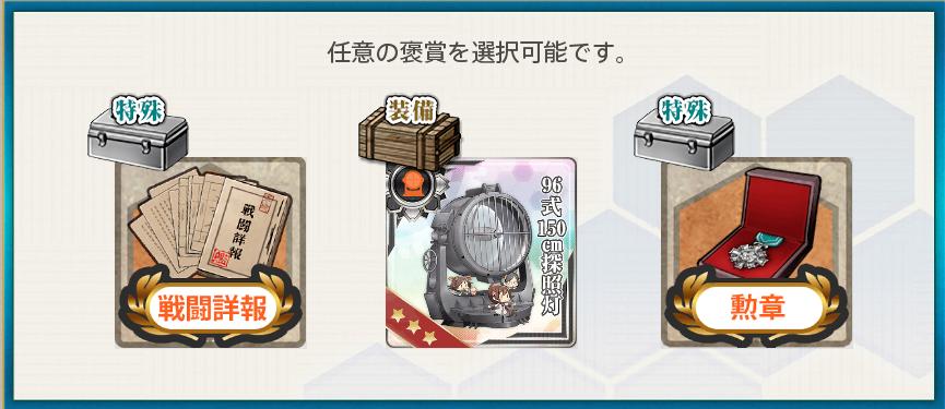 f:id:takachan8080:20190209022659p:plain
