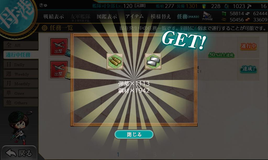 f:id:takachan8080:20190209024010p:plain