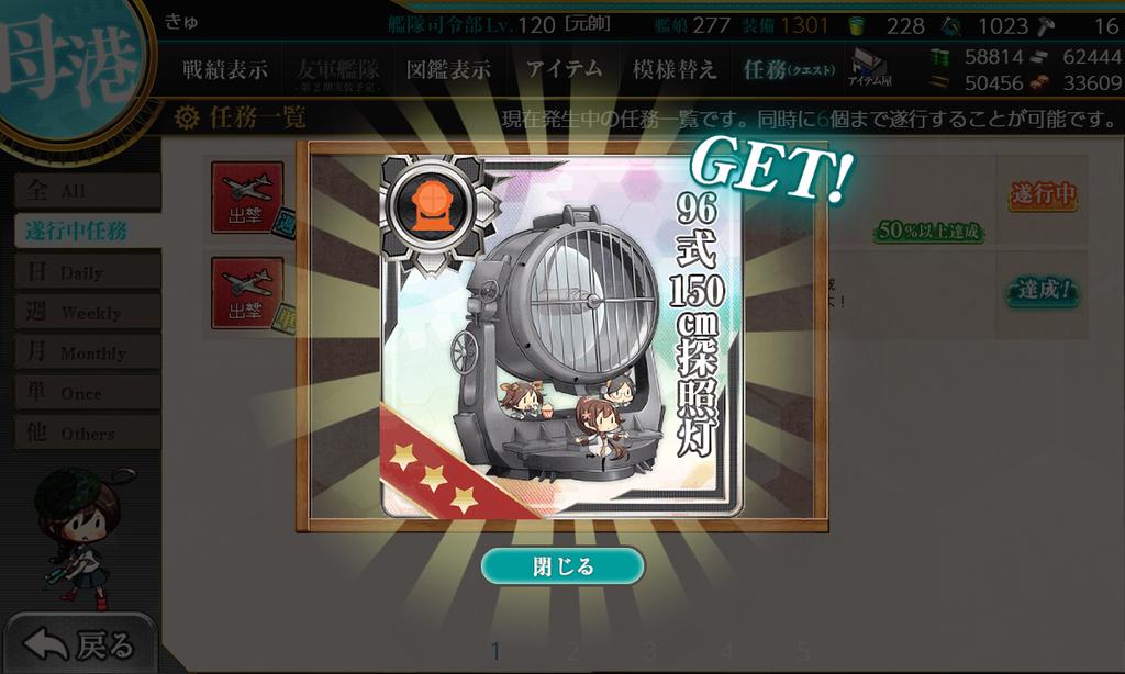 f:id:takachan8080:20190209024012p:plain