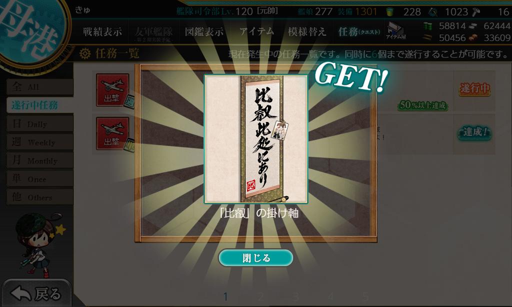 f:id:takachan8080:20190209024014p:plain
