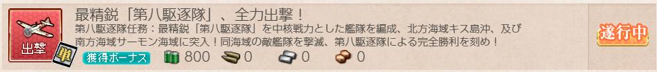 f:id:takachan8080:20190212123801p:plain