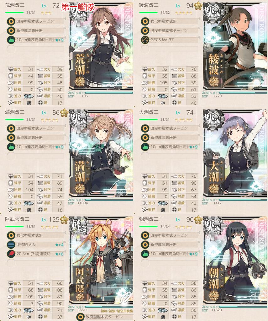 f:id:takachan8080:20190212144401p:plain