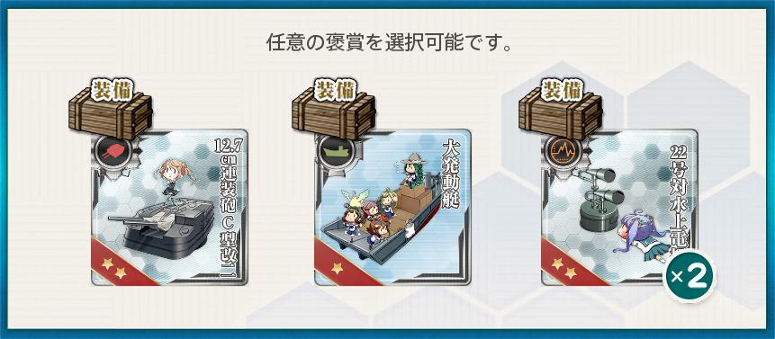 f:id:takachan8080:20190212155319p:plain