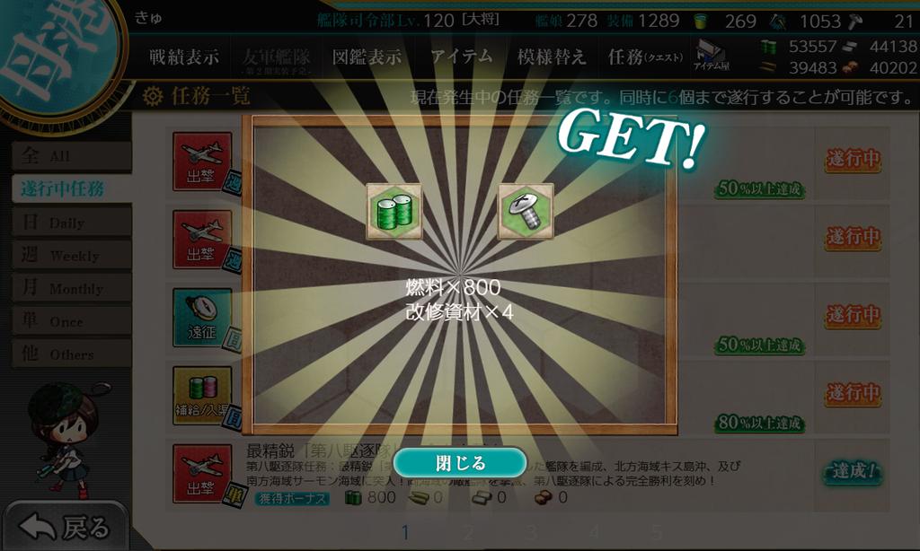 f:id:takachan8080:20190212155526p:plain