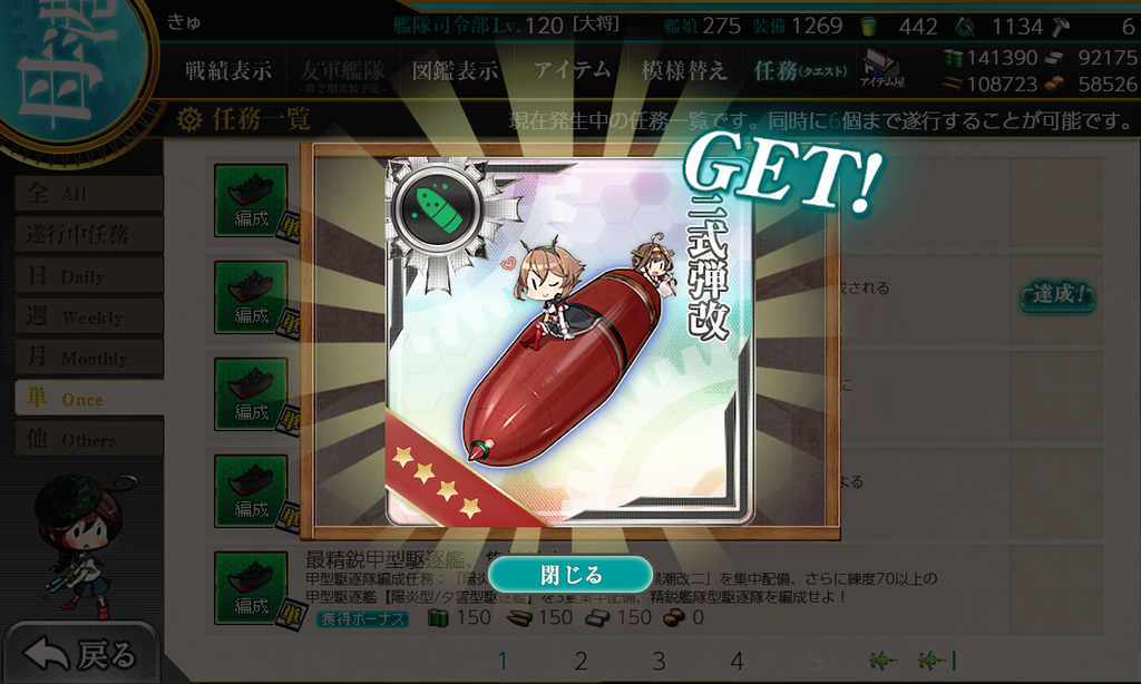 f:id:takachan8080:20190227210255p:plain
