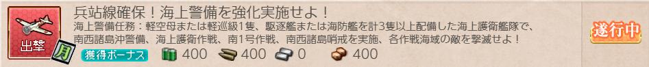 f:id:takachan8080:20190227210532p:plain