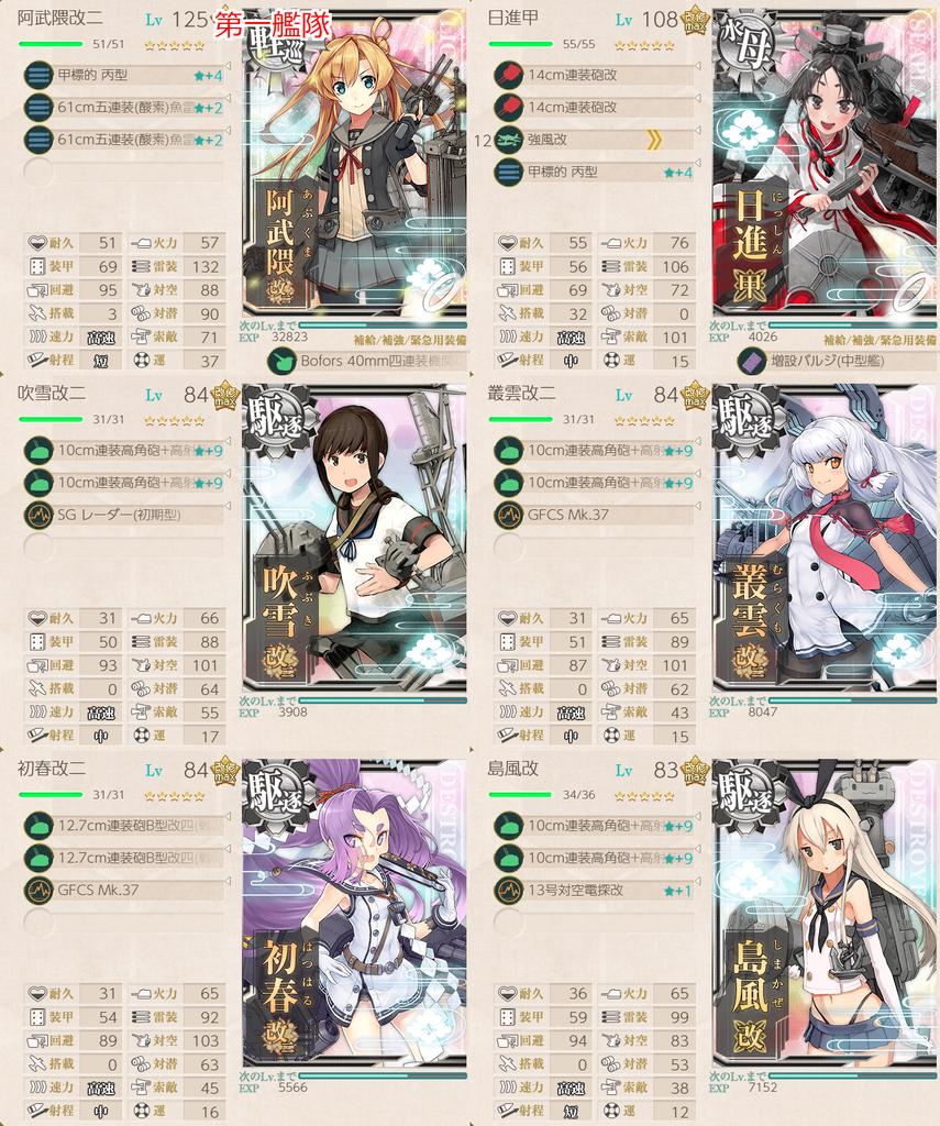 f:id:takachan8080:20190227210834p:plain