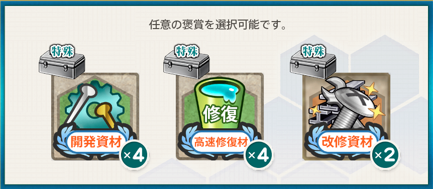 f:id:takachan8080:20190227212305p:plain