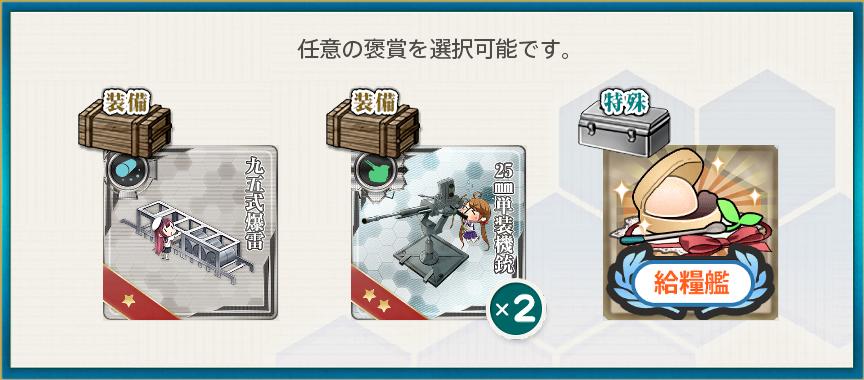 f:id:takachan8080:20190227212309p:plain
