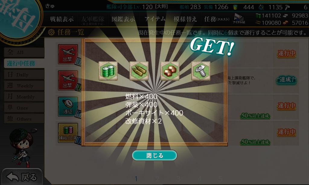 f:id:takachan8080:20190227212520p:plain
