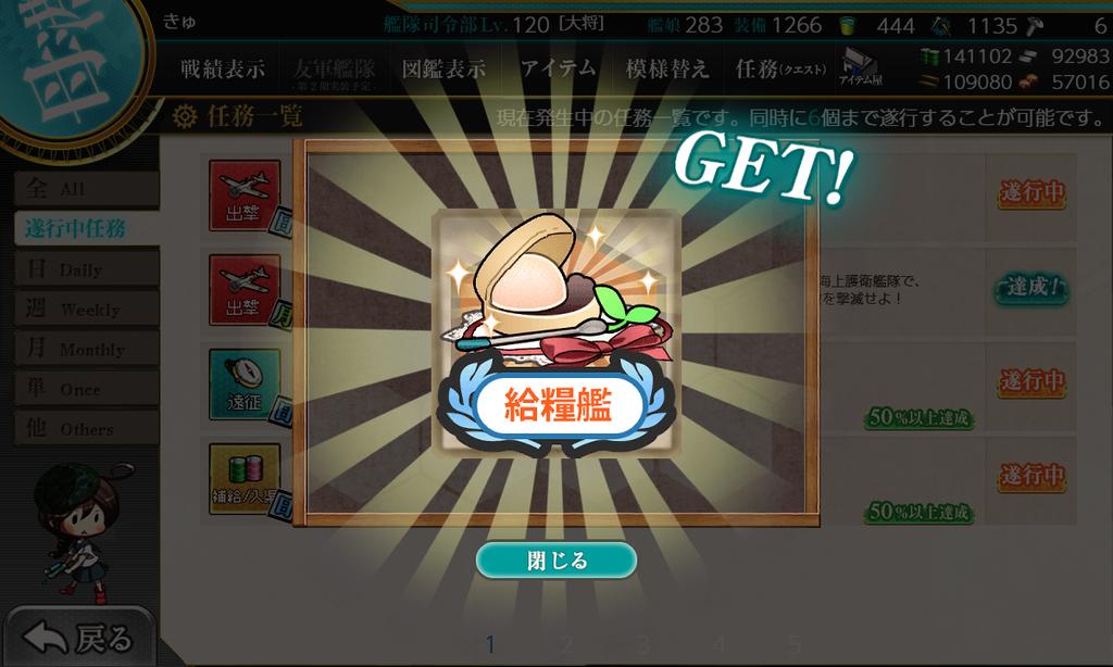 f:id:takachan8080:20190227212523p:plain