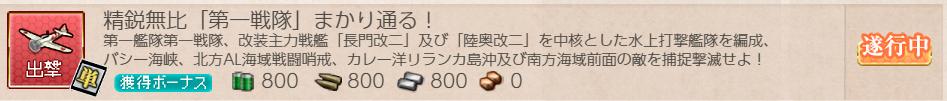 f:id:takachan8080:20190303183257p:plain
