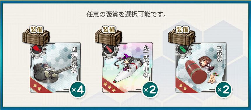 f:id:takachan8080:20190303192456p:plain