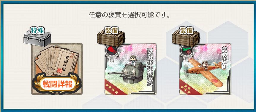 f:id:takachan8080:20190303192512p:plain