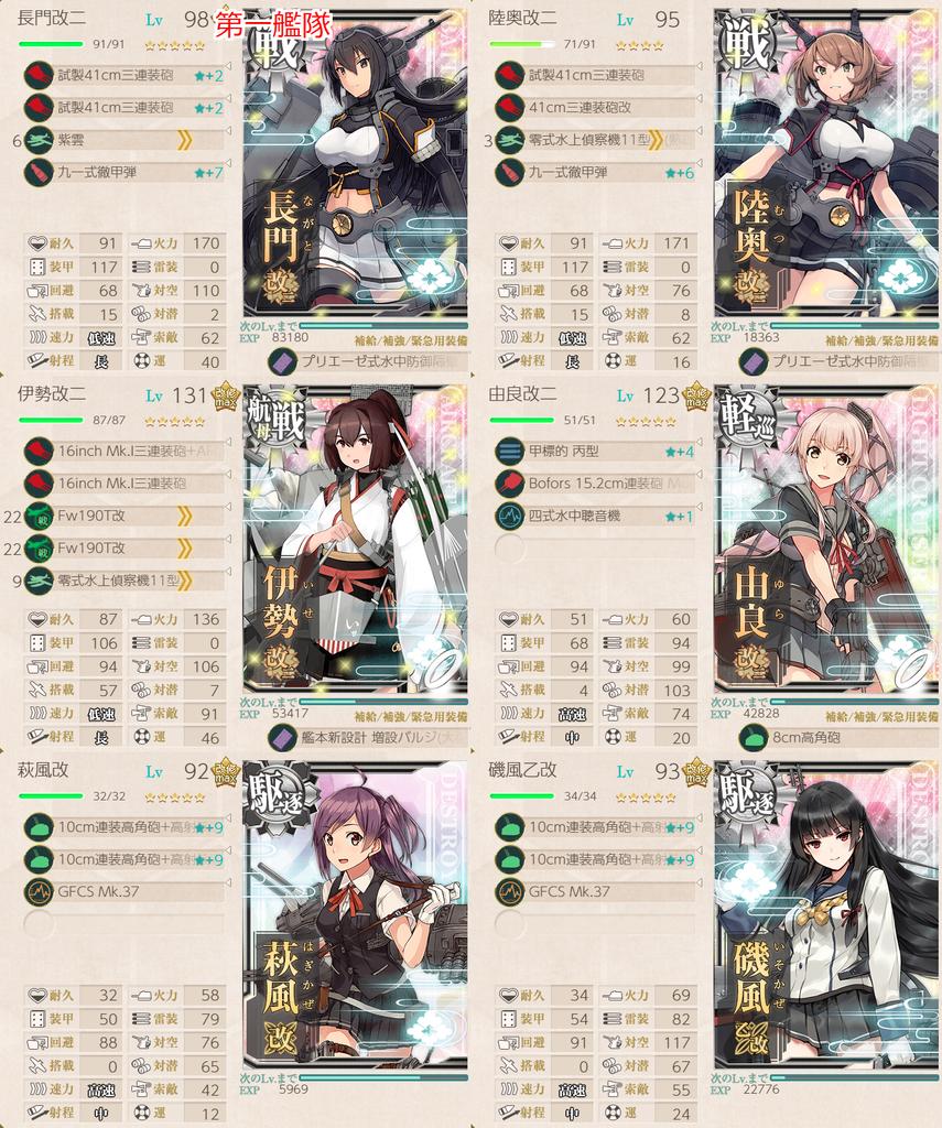 f:id:takachan8080:20190303192726p:plain