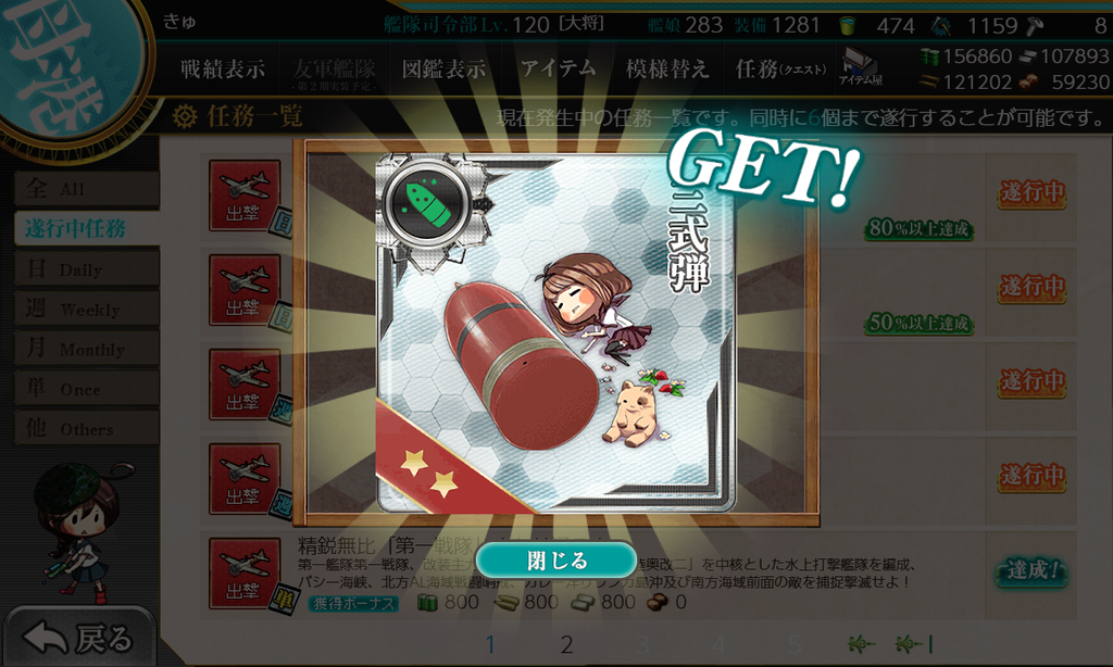 f:id:takachan8080:20190303194256p:plain