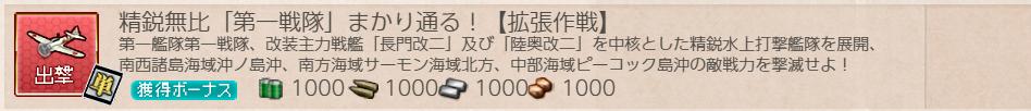 f:id:takachan8080:20190303195256p:plain