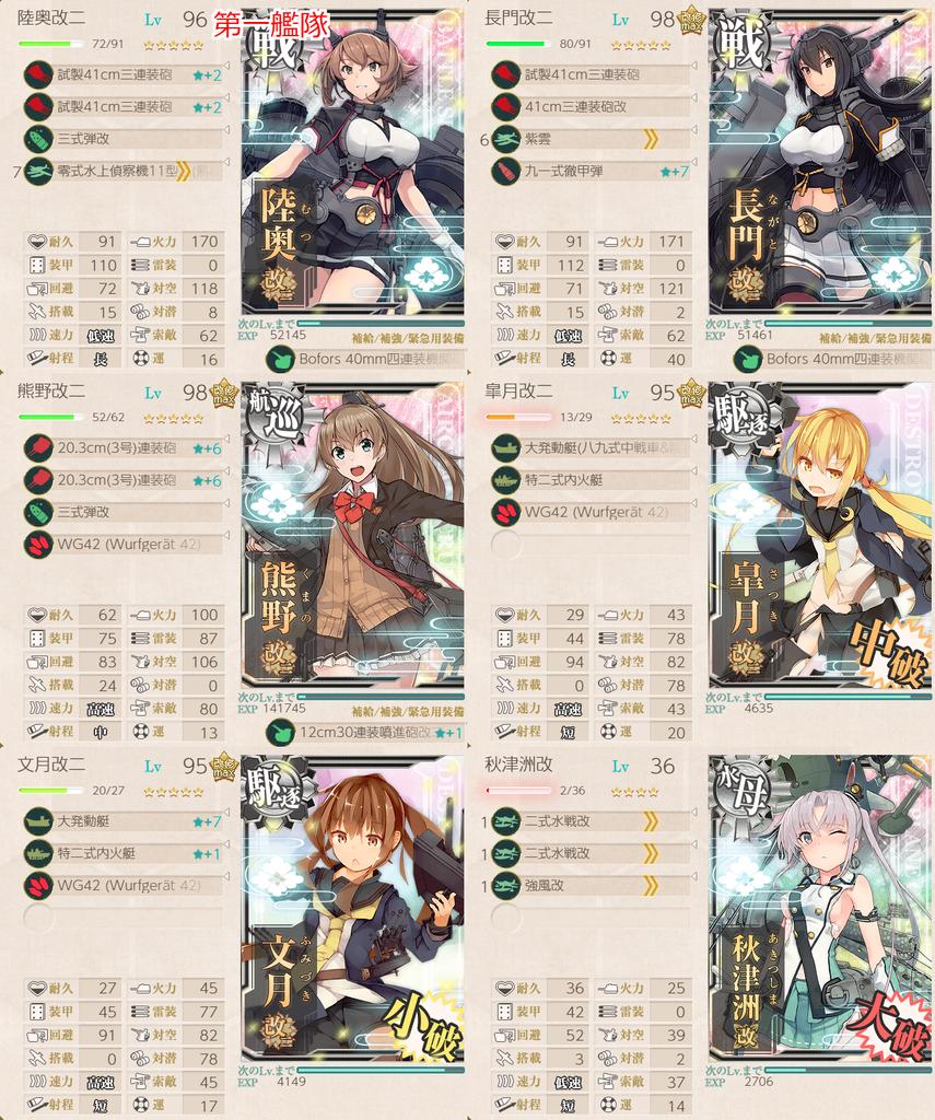 f:id:takachan8080:20190308113302p:plain