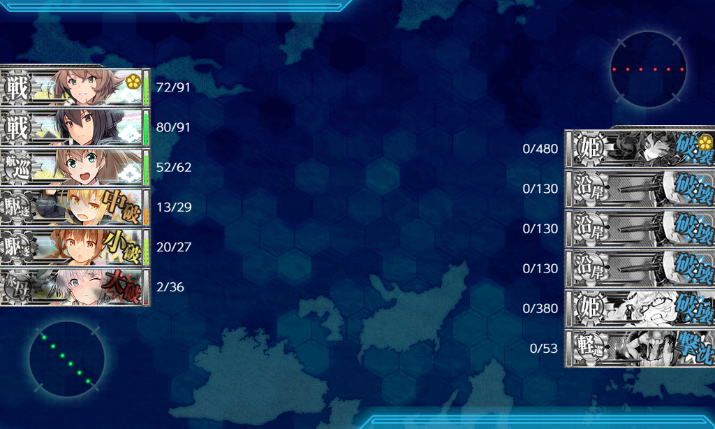 f:id:takachan8080:20190308114837p:plain
