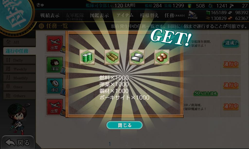 f:id:takachan8080:20190308115011p:plain