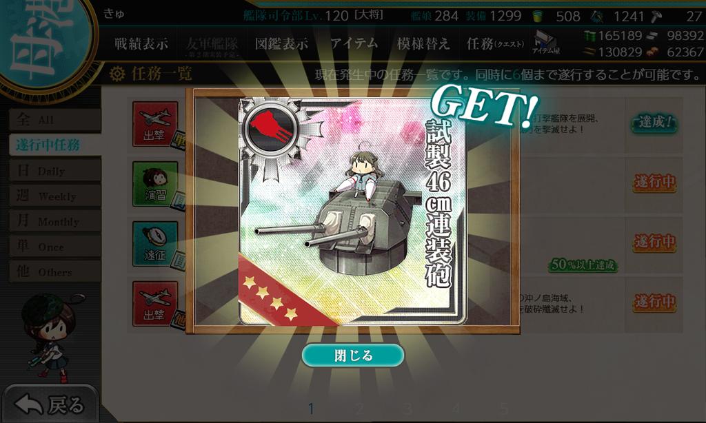 f:id:takachan8080:20190308115013p:plain