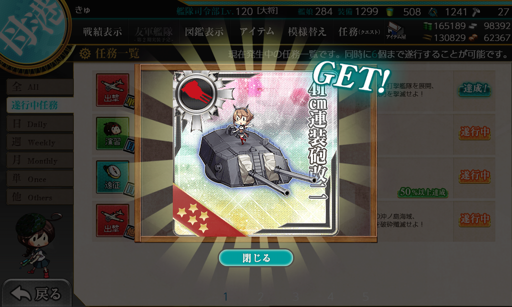 f:id:takachan8080:20190308115015p:plain