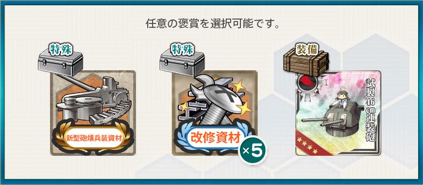 f:id:takachan8080:20190308115252p:plain