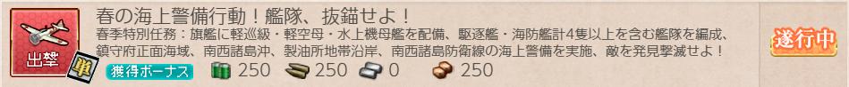 f:id:takachan8080:20190323104052p:plain
