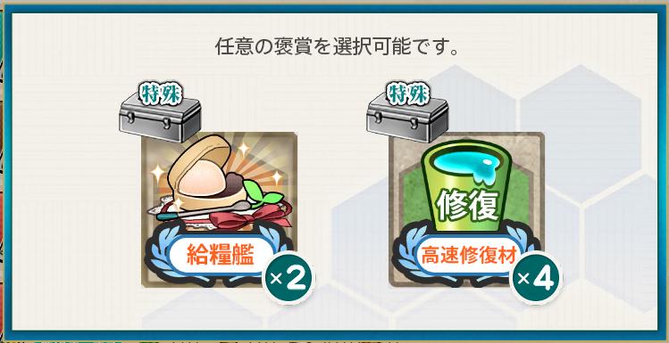 f:id:takachan8080:20190323104159p:plain