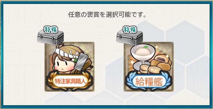 f:id:takachan8080:20190323104202p:plain