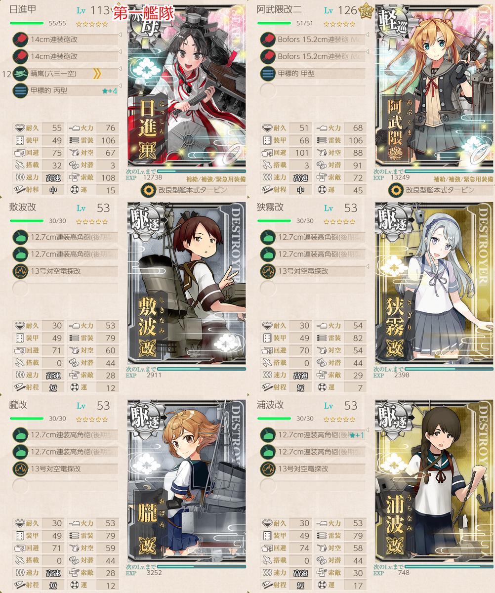 f:id:takachan8080:20190323104722p:plain