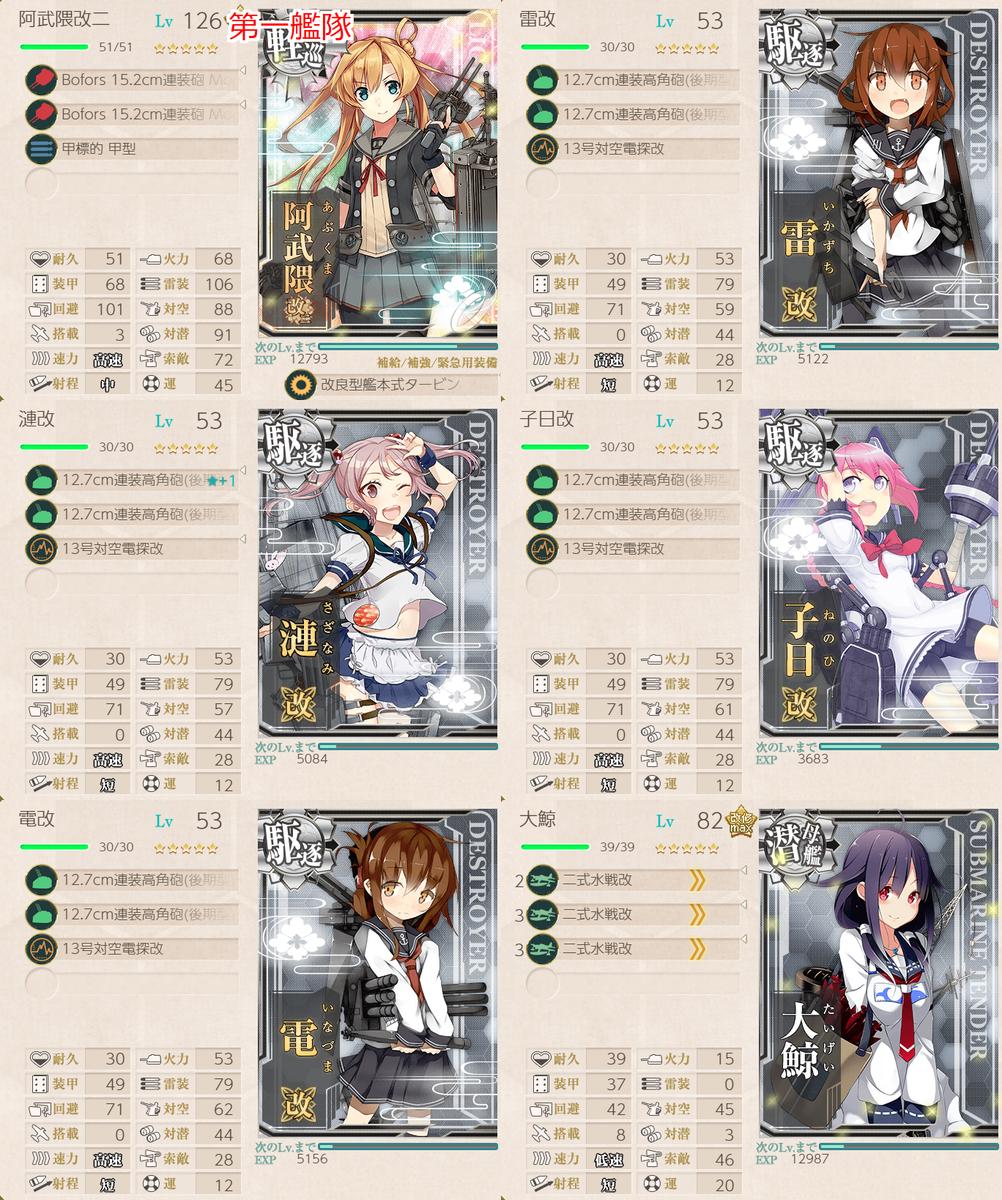 f:id:takachan8080:20190323110534p:plain