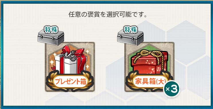 f:id:takachan8080:20190324003444p:plain