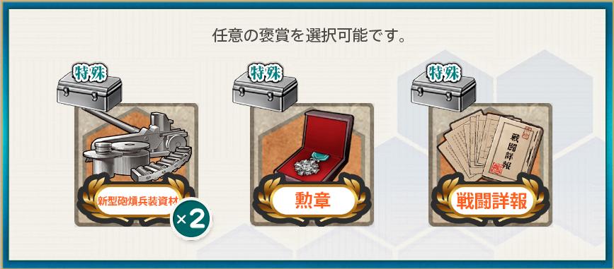 f:id:takachan8080:20190324003446p:plain