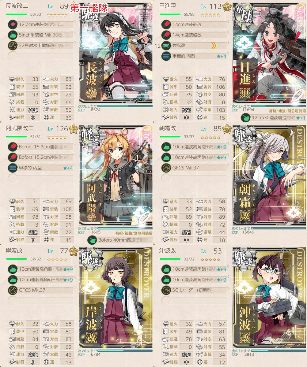 f:id:takachan8080:20190324003624p:plain