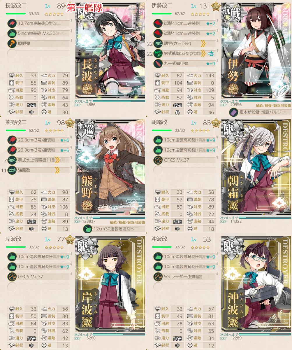 f:id:takachan8080:20190324005936p:plain