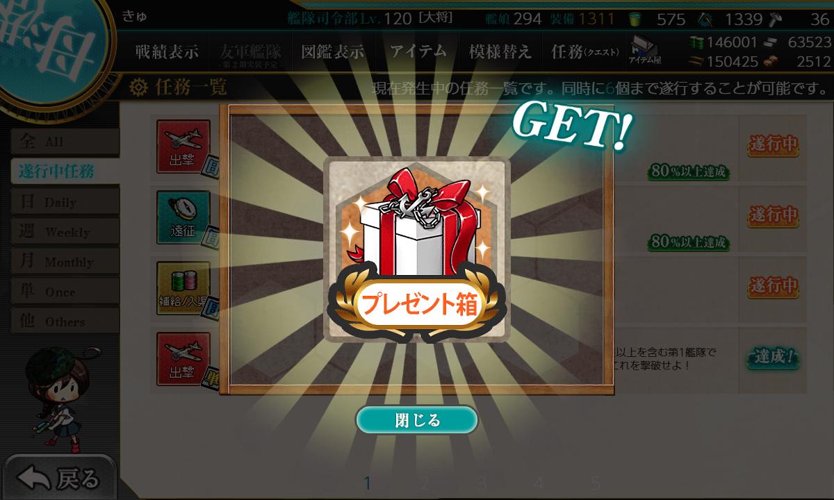 f:id:takachan8080:20190324010838p:plain