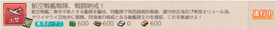 f:id:takachan8080:20190328000126p:plain