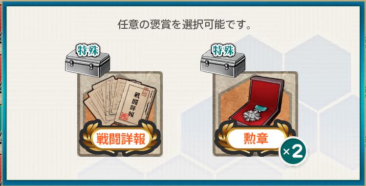 f:id:takachan8080:20190328000346p:plain