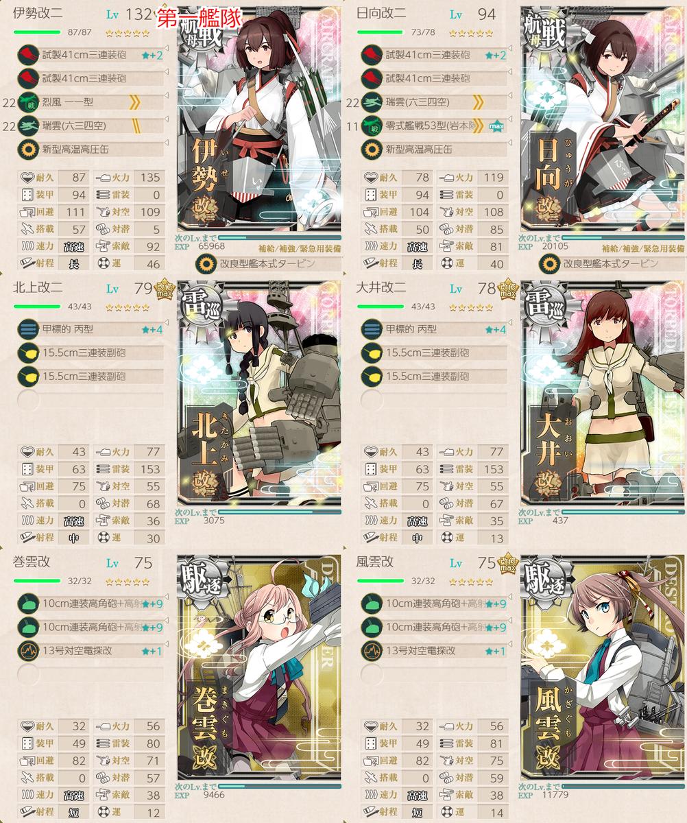f:id:takachan8080:20190328000536p:plain