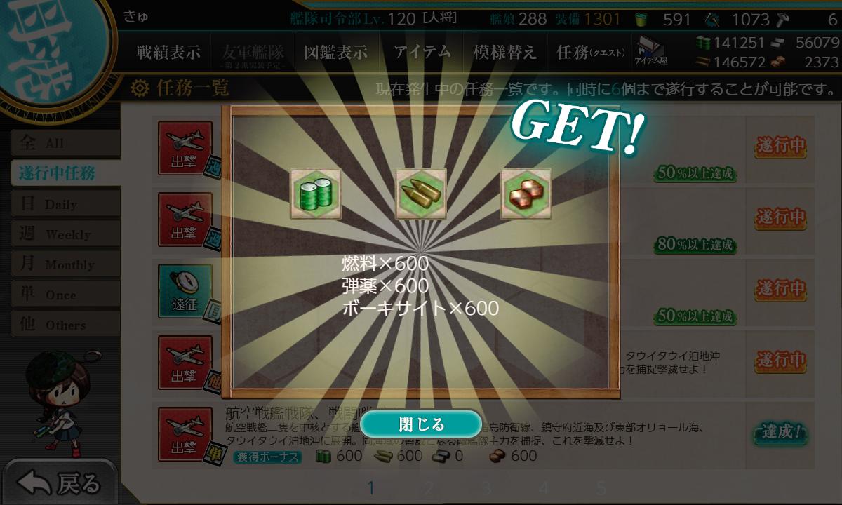 f:id:takachan8080:20190328002033p:plain