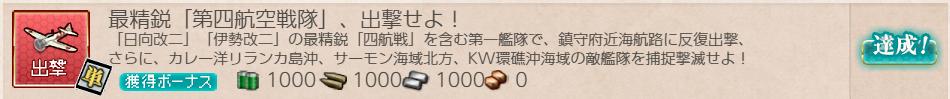 f:id:takachan8080:20190331145356p:plain