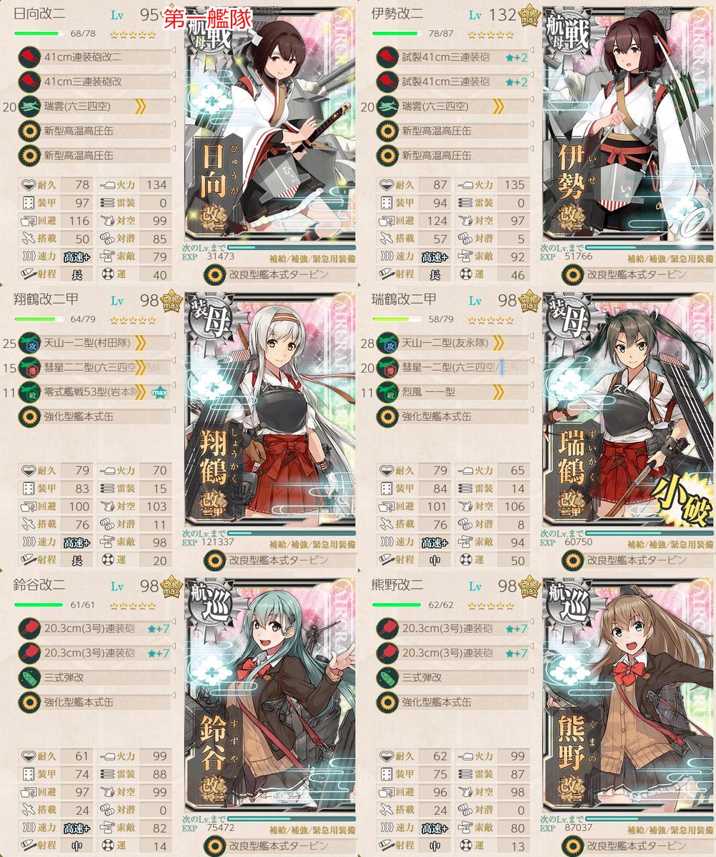 f:id:takachan8080:20190331145616p:plain