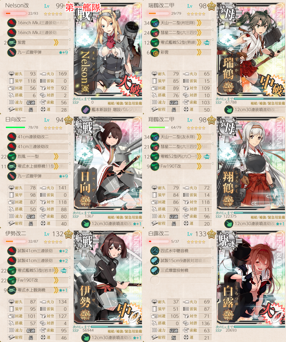 f:id:takachan8080:20190331145635p:plain
