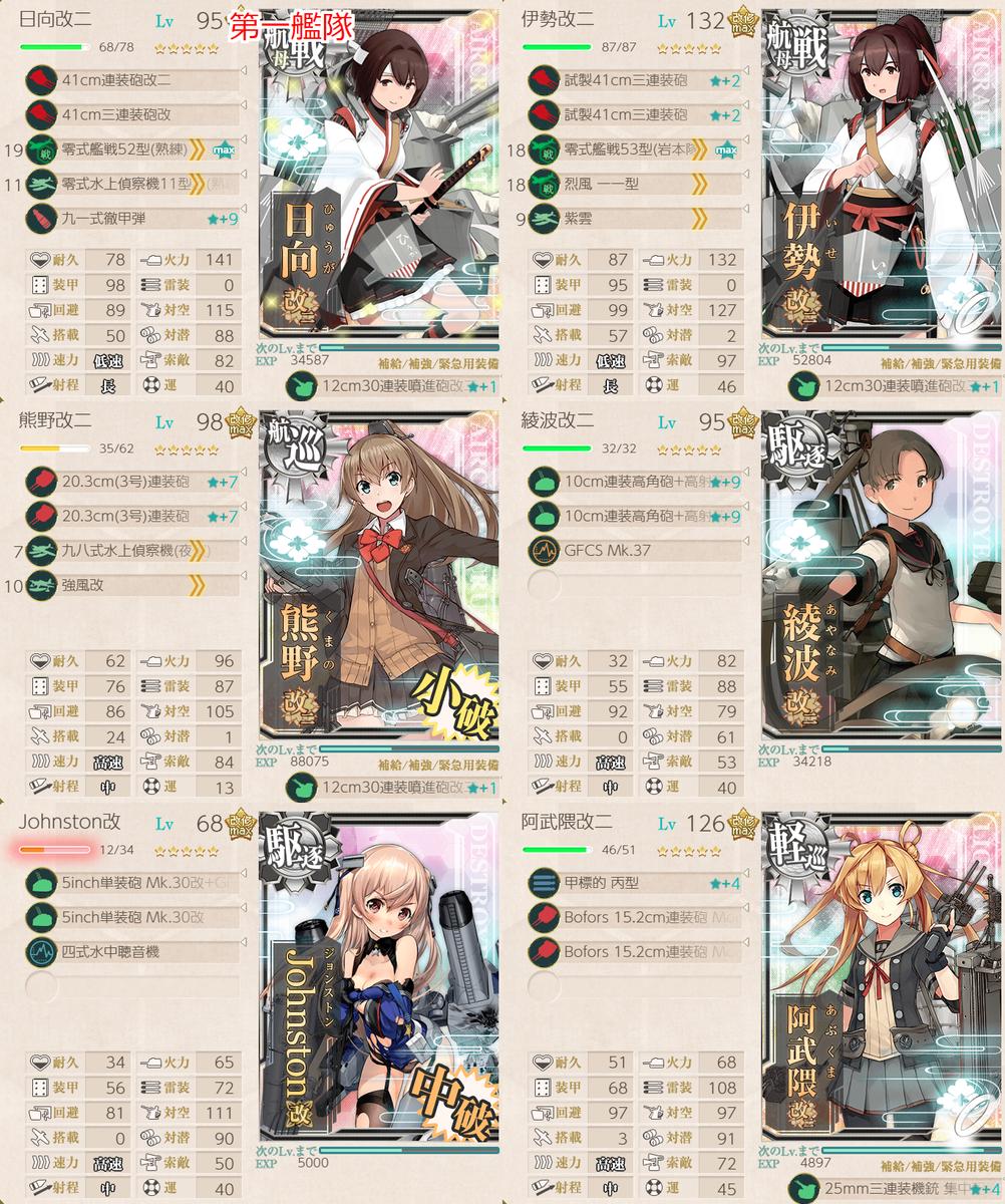 f:id:takachan8080:20190331145648p:plain