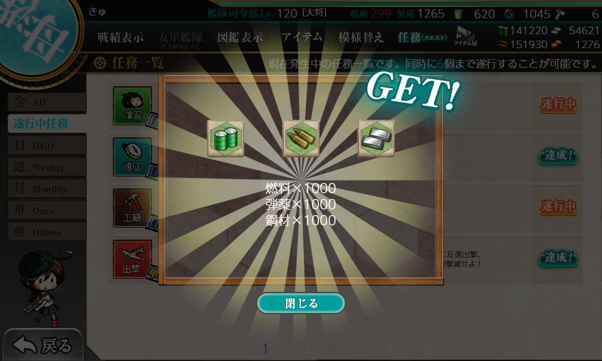 f:id:takachan8080:20190331151239p:plain