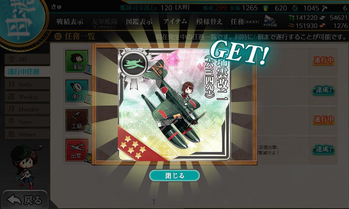 f:id:takachan8080:20190331151241p:plain