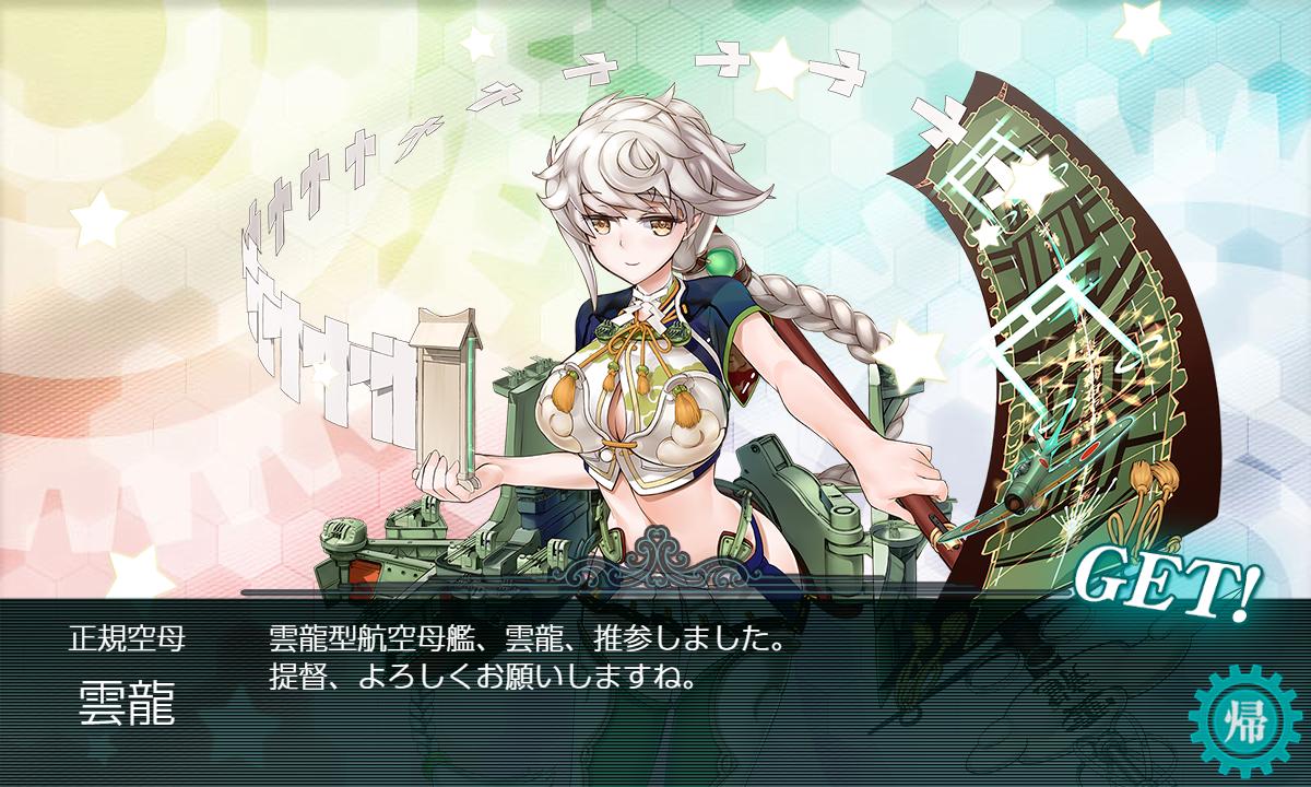 f:id:takachan8080:20190417144359p:plain