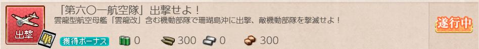 f:id:takachan8080:20190417213039p:plain