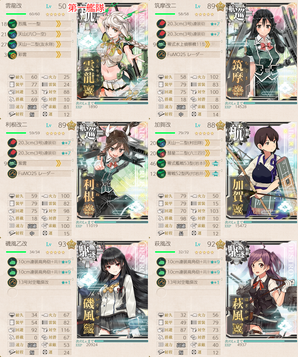 f:id:takachan8080:20190417213303p:plain